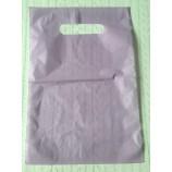Пакет полиэтиленовый с вырубной ручкой сиреневый 20х30 см