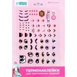 Термонаклейка для текстиля Кукла