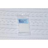 Бисер PRECIOSA (керамика пастельных тонов) 10/0, цвет - белый (20 гр)