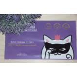 Черная гидрогелевая маска патч для области вокруг глаз Mystery Cat Black Hydrogel Eye Patch ETUDE HOUSE