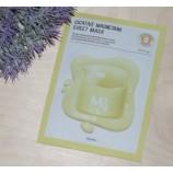 Питательная тканевая маска с магнием A'PIEU Cicative Magnesium Sheet Mask