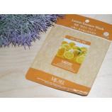 Маска тканевая для лица с лимоном Mijin Essence Mask Lemon